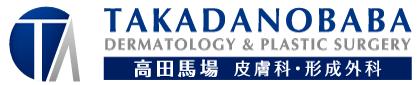 Takadanobaba Dermatology & Plastic Surgery